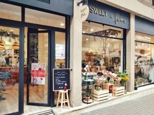 entrada Sweet & flower