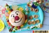 にほんブログ村 スイーツブログ 手作り創作お菓子(個人)へ