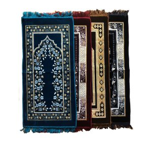 Many prayer mats