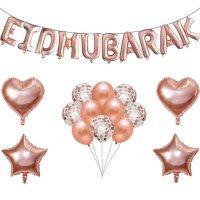 24_pink_balloon_set