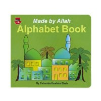 Islamic Gifts For Kids