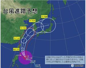 台風18号2019進路予想29日