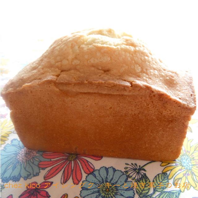 パウンドケーキが実力よりおいしく焼ける絶対おすすめな型