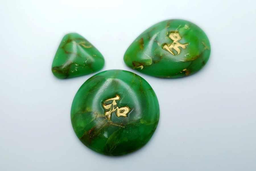 Jade Set 01 p02