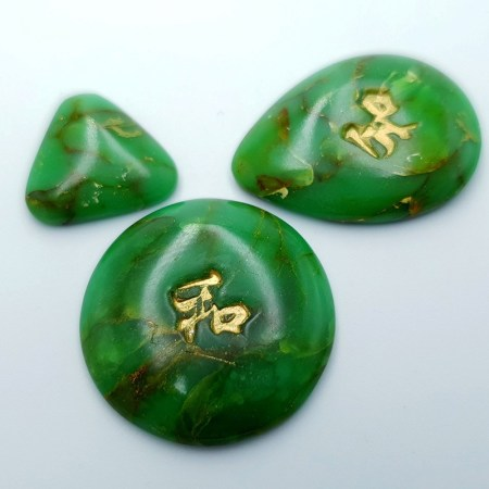 Set of 3 cabochons Faux Jade Stone from Polymer Clay