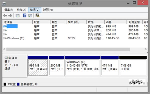 使用diskpart刪除及合併Surface Pro的磁碟分割區 - 超圖解系列圖書