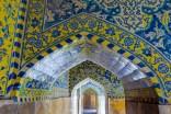 3260143 - Czy Iran da się lubić? Część II - Isfahan, Yazd, Shiraz i Persepolis