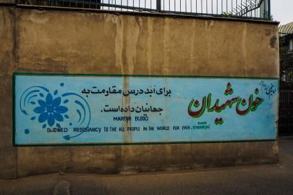 3301087 - Czy Iran da się lubić? Część I - Teheran, Qom i Kashan