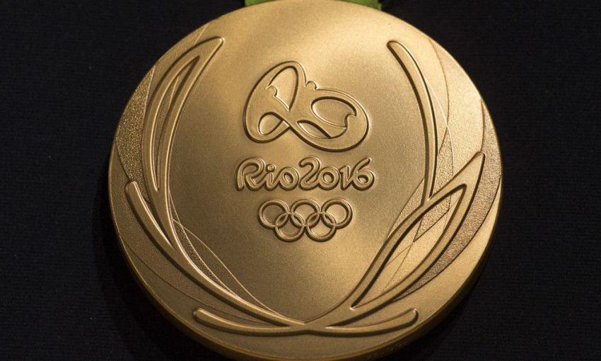Oro Rio