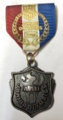 medal_AAU_JO