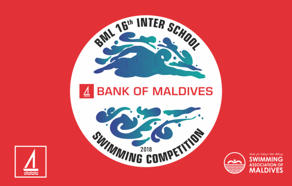 BML 16th Inter School Swimming Competition 2018