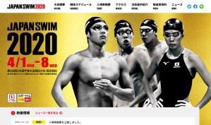 Japanswim2020