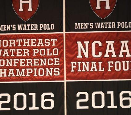 harvard-banners