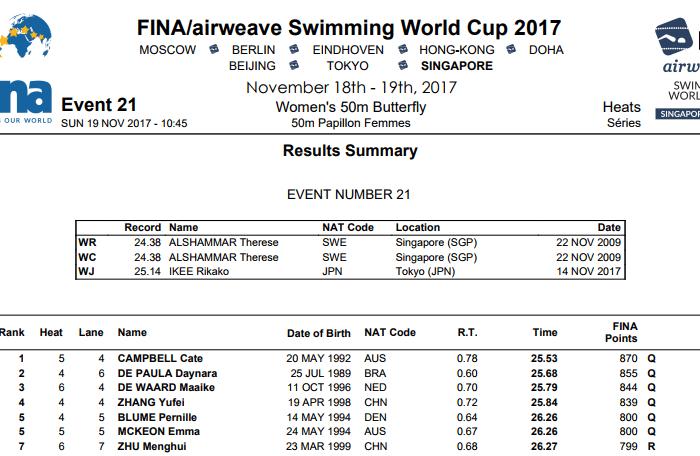 2017-11-18 (9)
