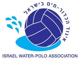 israeli water polo