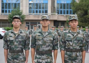 Xu Jiayu, centre, on traditional military camp with teammates last month. Photo Courtesy: Weibo