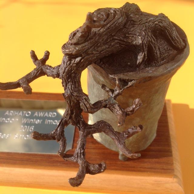 arihato award