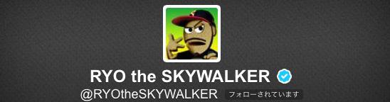 Twitterが8周年。日本で流行り出して5年。坂本龍一、RYO the SKYWALKERがブームの切っ掛け。