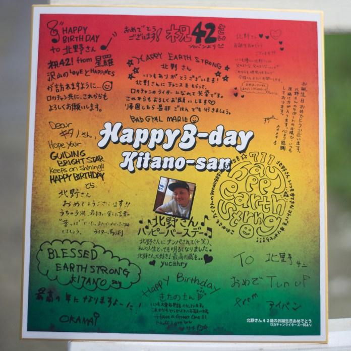 150711_keitaro_kitano_birthday_42th_-2