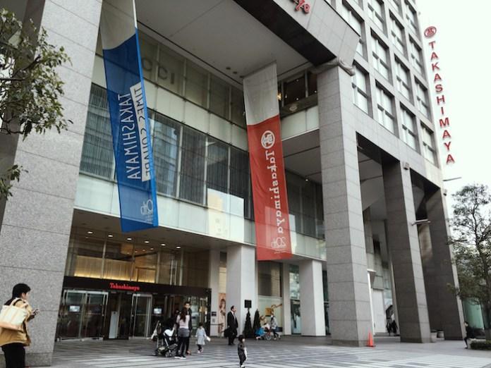 新宿タカシマヤ 4Fで開催。