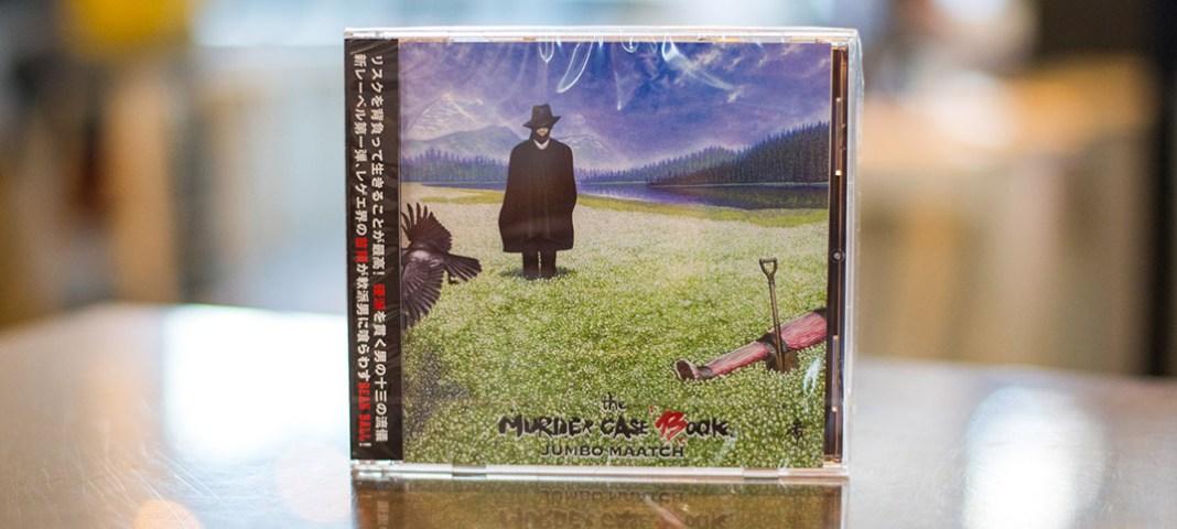 JUMBO MAATCH「the MUDER CASE BOOK」 CDジャケット