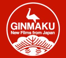 日本映画 Film Festival