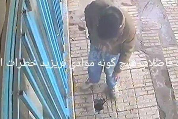 タバコを捨てた瞬間に大爆発、イランで実際に起きた事故がショッキング