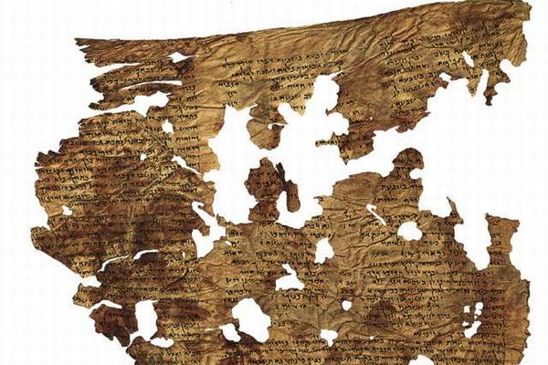 死海文書に残された不明な箇所、イスラエルの研究者らが解読に成功