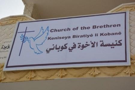 シリアでイスラム教からキリスト教に改宗する人が続々、背景に何があるのか?