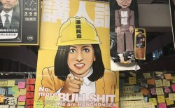 香港デモのポスター、数多くのプロテストアートがネットで話題に