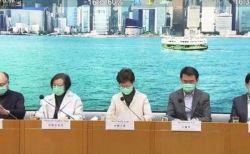 【新型コロナウイルス】香港が中国本土を結ぶ高速鉄道の運行を停止へ