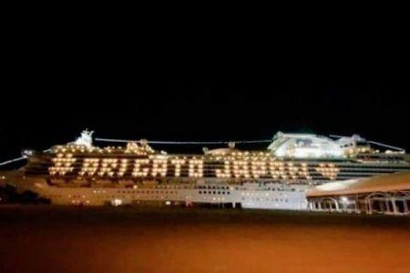 「涙が出る…」ダイヤモンド・プリンセス号が、日本人へ感謝のメッセージ