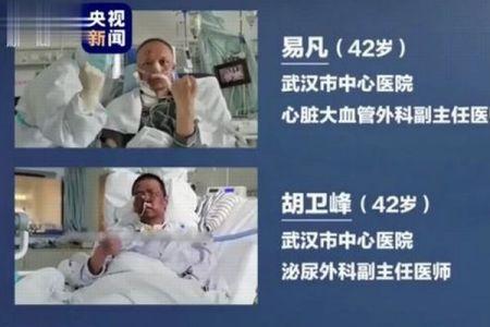 中国で新型コロナに感染した患者の顔が黒く変色、肝機能に障害か