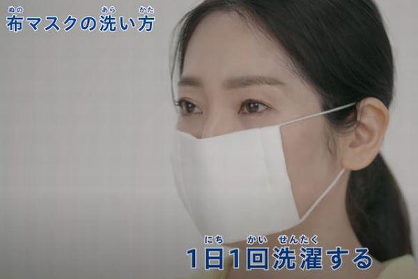 もみ洗いはNG、配布された「布マスク」の正しい洗い方とは?【経産省動画】
