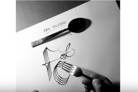 フォークをペン代わりにした、トルコのカリグラフィーが美しい