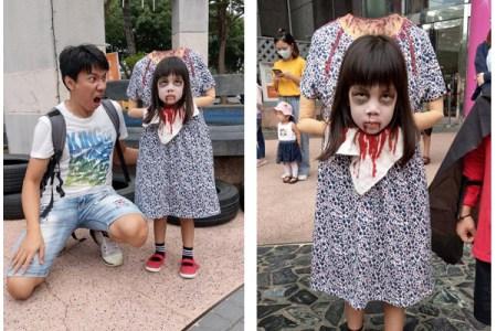 台湾少女のハロウィン仮装が、ネットを震え上がらせている