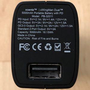 Xcentz xWingMan Dual 5000 specs