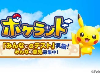 japanese pokéland logo with a pokemon rumble style pikachu and clouds in the background
