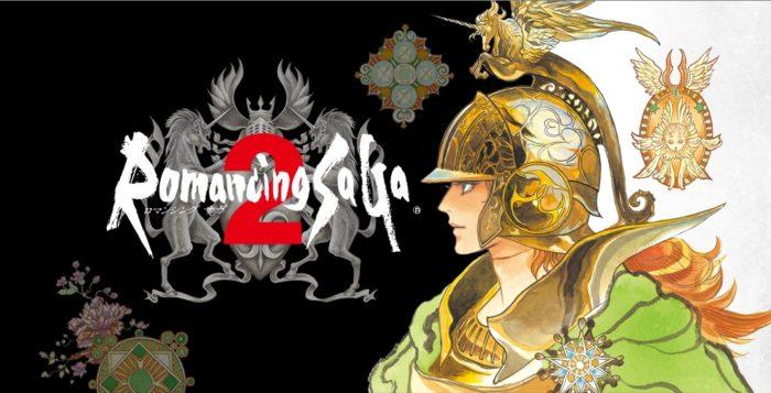 名作RPG『ロマンシング サガ2』がSwitch/PS4 / Xbo/PC向けに配信