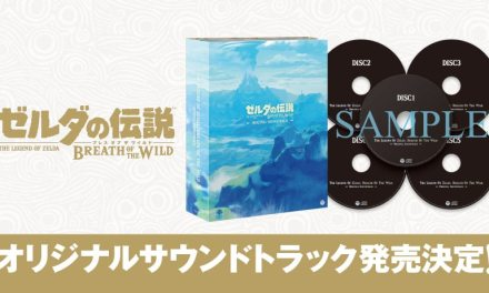 Zelda Breath Of The Wild Gets 5 disc Soundtrack In April
