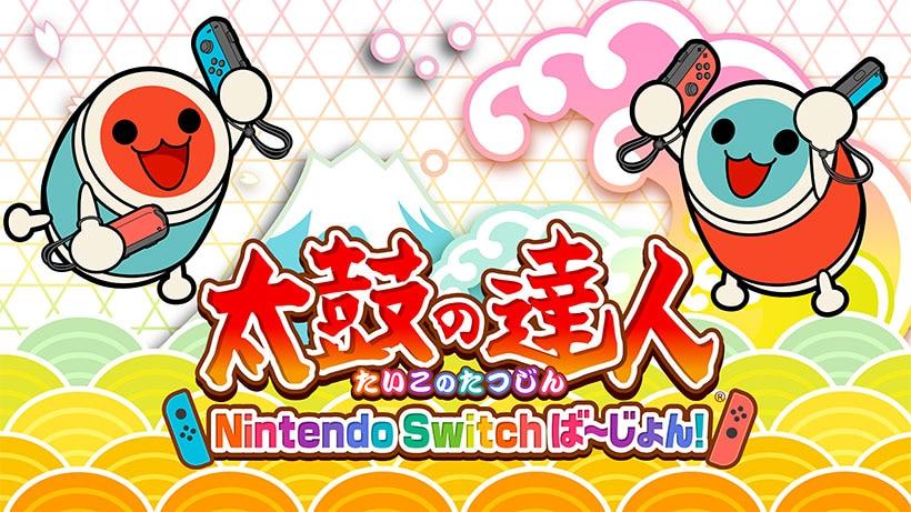 taiko no tatsujin for nintendo switch