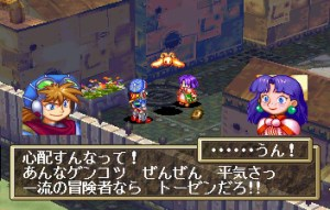 Grandia Screenshot