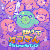 Save Me Mr Tako interview with Chris