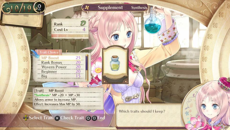 meruru alchemy