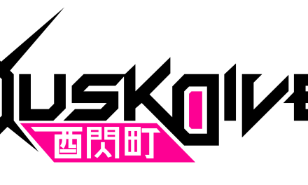 Taiwanese anime action-game Dusk Diver announced for Europe and North America