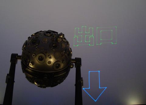 25_nagoya planetarium