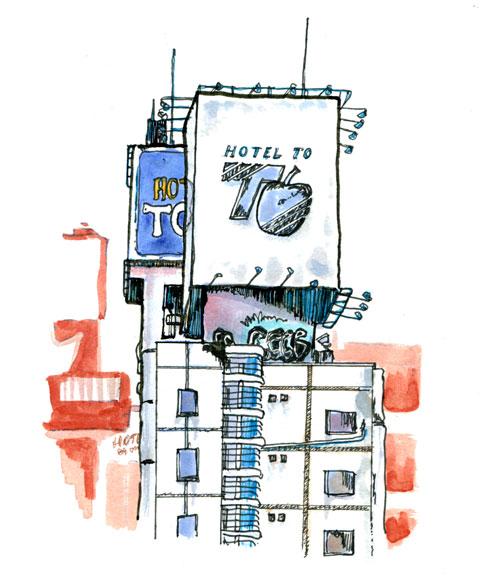 Hotel-TO-Osaka-480px