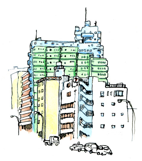 Mint building, Shinjuku, Tokyo.