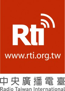 RadioTaiwanInternationalLogo