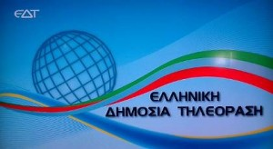 GreekPublicTV